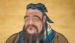 Конфуцийдин Канаттуу Сөздөрү — Турмуштун Улуу Сабактары