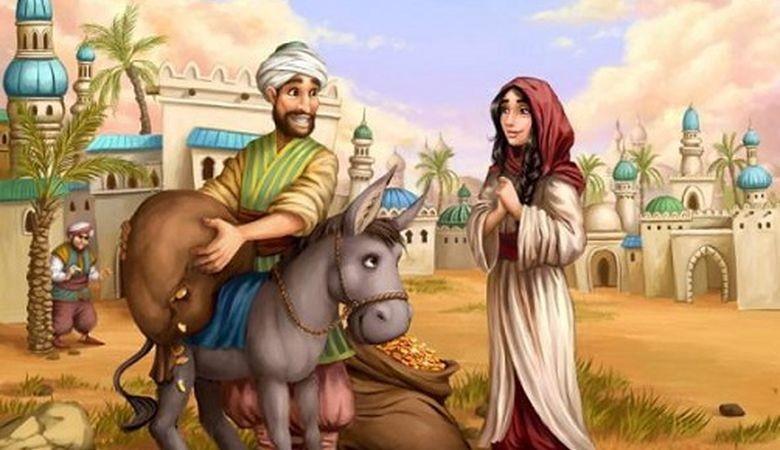 Акылмандык жөнүндө алжир эл жомогу